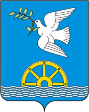 Blagoveshchensky District, Bashkortostan - Image: Coat of Arms of Blagoveschensk rayon (Bashkortostan)
