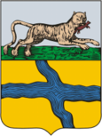 Coat of Arms of Kirensk (Irkutsk oblast) (1790).png