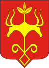 Coat of Arms of Maikop (Adygea).png