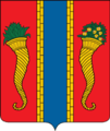 Coat of Arms of Novaya Ladoga (Leningrad oblast).png