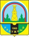 Coat of Arms of Raduzhny (Khanty-Mansia).png