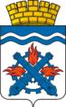 Coat of Arms of Verkhnyaya Tura (Sverdlovsk oblast).png