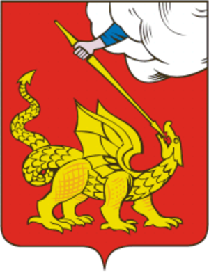 Yegoryevsky District, Moscow Oblast - Image: Coat of Arms of Yegoryevsky rayon (Moscow oblast)