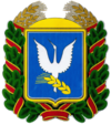 Coat of airms o Zachepylivskyi Raion