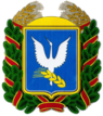 Coat of Arms of Zachepylivskiy Raion in Kharkiv Oblast.png
