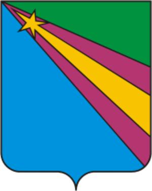 Zavolzhsky District, Ivanovo Oblast - Image: Coat of Arms of Zavolzhsk rayon (Ivanovo oblast)