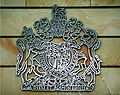 Coat of arms british embassy berlin.jpg