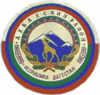 Coat of arms of Ahvahsky area.png