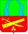 Coat of arms of Dvorichna.png
