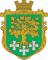 Coat of arms of Kaytanivka.png