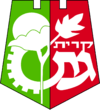 Official logo of Kiryat Gat