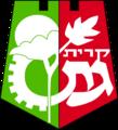 Coat of arms of Kiryat Gat.png
