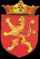Coat of arms of Macedonia, 1614, transparent.png