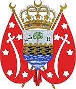 Coat of arms of Mutawakkilite Kingdom of Yemen.jpg