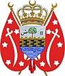 Coat of arms of Mutawakkilite Kingdom of Yemen.jpg