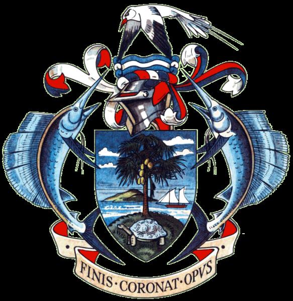 Αρχείο:Coat of arms of Seychelles.png