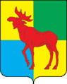 Coat of arms of Shigonsky district (Samara oblast).png