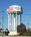 Cocoa Water Tower (Florida) P02 crop.jpg