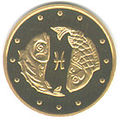 Coin of Ukraine Fishes R2.jpg