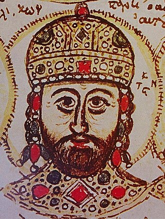 Glarentza - Miniature portrait of Constantine XI Palaiologos, Despot of the Morea and last Byzantine emperor