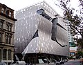 Cooper Union New Academic Building from north.jpg