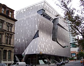 The Cooper Union New Academic Building from the north