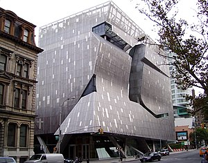 41 Cooper Square - Cooper Union's 41 Cooper Square, seen from Cooper Triangle Park
