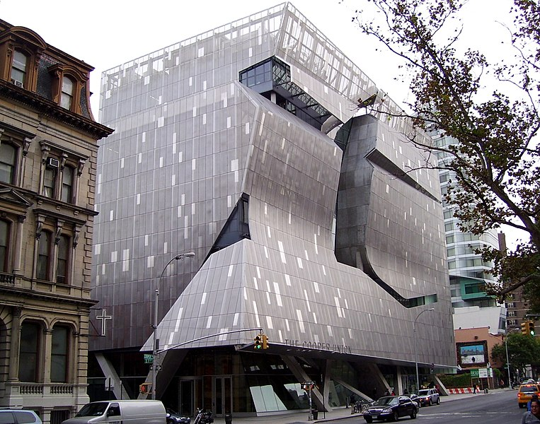 File:Cooper Union New Academic Building from north.jpg
