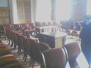Court of Audit (France) - Courtroom