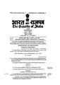 Criminal Law (Amendment) Act, 2013 on Gazette of India.pdf