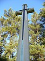 Cross, Bordon Military Cemetery - geograph.org.uk - 328741.jpg
