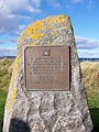 D-Day Memorial on the beach at Nairn - geograph.org.uk - 605137.jpg