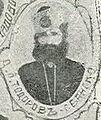 D.Todorov Bansko IMARO.JPG