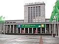 DIE LINKE auf der Internationalen Grünen Woche 2012 (6735134411).jpg