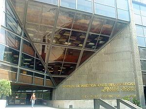 National Library of Mexico - Entrance of Biblioteca Nacional de México