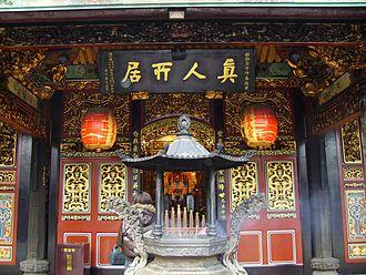 Dalongdong Baoan Temple - Shrine
