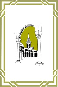 Official seal of Damascus