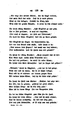 Das Heldenbuch (Simrock) II 138.png