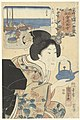 De ijverige serveerster Warme gevoelens voor berg en zee (serietitel) Sankai medetai zue (serietitel op object), RP-P-1952-221.jpg