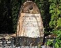 Denkmal Demarkationslinie 1920 Velden am Wörthersee, Kärnten, Österreich.jpg