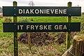 Diakonievene. Natuurgebied van It Fryske Gea. Ingang Diakonievene 02.jpg