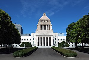 National Diet Building - Front view