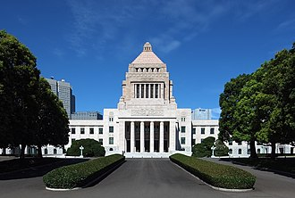 Government of Japan - National Diet Building, Nagatachō, Chiyoda-ku, Tokyo
