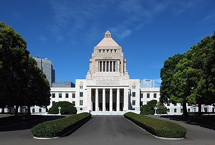 The National Diet Building in Tokyo Diet of Japan Kokkai 2009.jpg