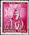 Dimitrie Stiubei - Straja tarii - Stefan cel Mare.jpg