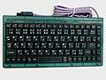 Divers 2000 Dreamcast keyboard.jpg