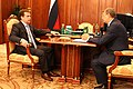 Dmitry Medvedev 11 July 2008-3.jpg
