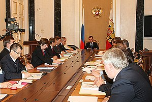 Russian anti-corruption campaign - Medvedev chairing a meeting the Anti-Corruption Council on 30 September 2008