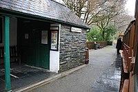 Dolgoch station, Talyllyn Railway - geograph.org.uk - 1657428.jpg