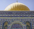 Dome of the Rock, Facade (2008) 04.jpg